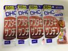 1円 DHC アスタキサンチン 20日X4袋 新品