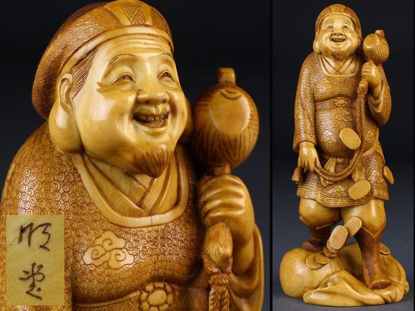 本象牙芯彫 超細密彫刻 在銘 布袋像 16.5㎝ 358g 美品 ss06