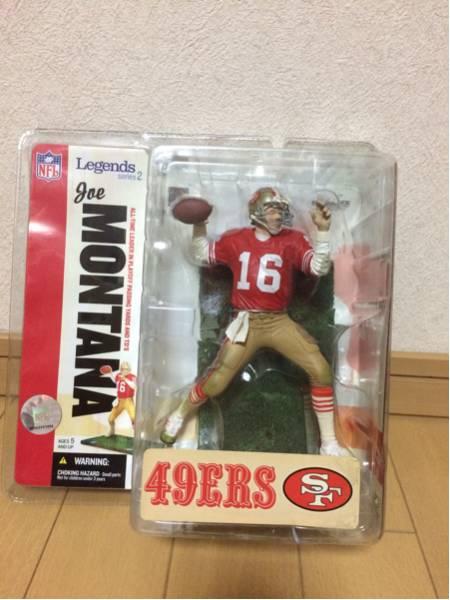 マクファーレン NFL レジェンド 49ers モンタナ 未開封 グッズの画像
