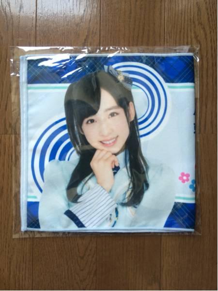 AKB48 チーム8 マイクロファイバータオル 小栗有以 ライブ・総選挙グッズの画像