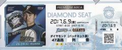 札幌ドーム 6/9  ★日ハムVSジャイアンツ★ ダイヤモンドシート通路側