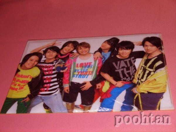 関ジャニ∞ KANJANI∞ LIVE TOUR 2008 ∞だよ!全員集合 クリアファイル 集合 Tシャツ