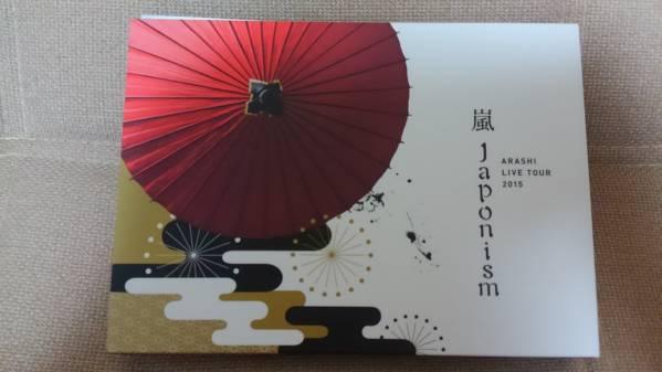 ■即決■ 嵐 ジャポニズムDVD 初回限定盤 送料164円