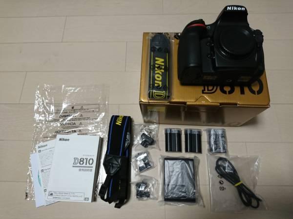 Nikon D810 ボディ ニコン フルサイズデジタル一眼レフカメラ 美品 オマケ付