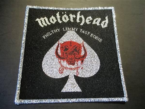 MOTORHEAD 刺繍パッチ ワッペン ace of spades シルバー philthy lemmy fast eddie / モーターヘッド
