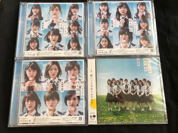 HMV特典生写真3枚付 AKB48 願いごとの持ち腐れ 48th 初回限定盤CD+DVD 劇場盤 abc 4枚セット 送164 ( 握手券 投票券 無