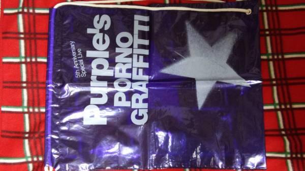 ★ポルノグラフィティ★ビニールバッグ【5th Anniversary Special Live Purple's 】