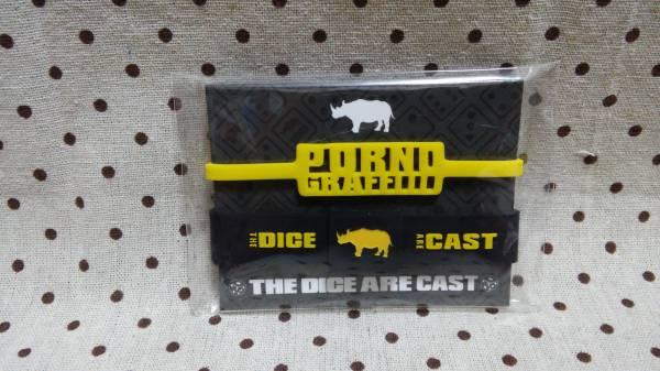 """★ポルノグラフィティ★シリコンバンドセット【14thライヴサーキット """"The dice are cast"""" 】"""