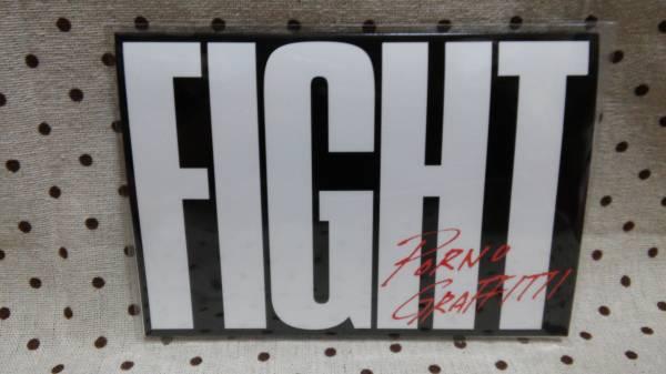 ★ポルノグラフィティ★ボイスカード(FIGHT)【FANCLUB UNDERWORLD 5】