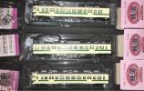 鉄道コレクション第24弾 717系 東北本線 3両編成セット