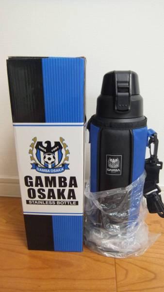 ガンバ大阪 ファンクラブ会員特典 ステンレスボトル 水筒 1.0L 未使用品 グッズの画像