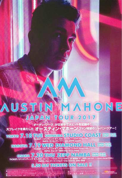 新品 AUSTIN MAHONE JAPAN TOUR 2017 チラシ 非売品 5枚組