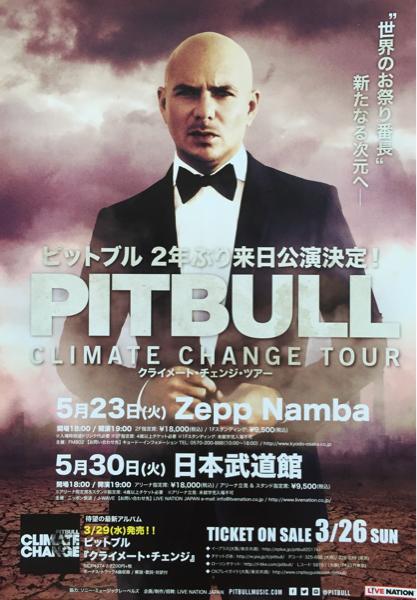 新品 PITBULL CLIMATE CHANGE TOUR 2017 チラシ 非売品 5枚組