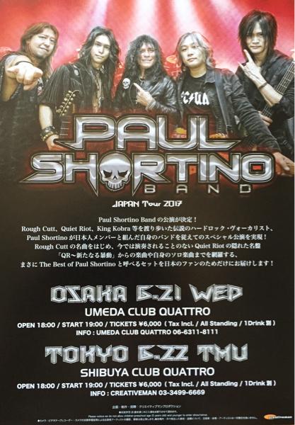 新品 PAUL SHORTINO BAND JAPAN Tour 2017 チラシ 非売品 5枚組 Rough Cutt / Quiet Riot / King kobra