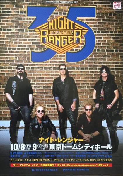 新品 NIGHT RANGER (ナイト・レンジャー) ANNIVERSARY 35 2017 チラシ 非売品 5枚組