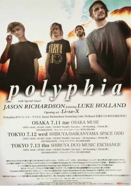 新品 polyphia 日本公演 2017 チラシ 非売品 5枚組 JASON RICHARDSON featuring LUKE HOLLAND