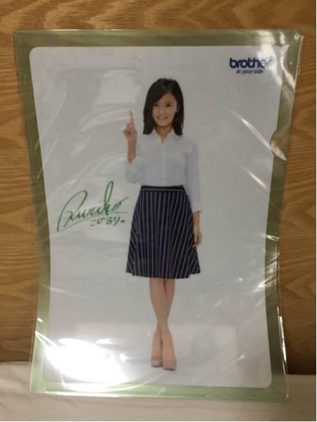 小島瑠璃子 クリアファイル オフィスレディ ノベルティ ブラザー 印刷サイン グッズの画像