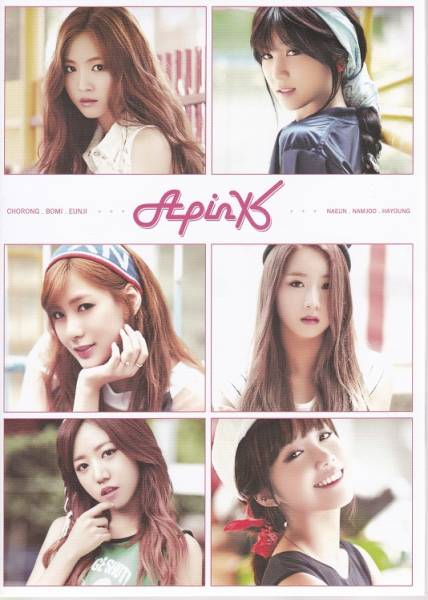 ☆New!■APINK/エーピンク■写真集②☆韓国