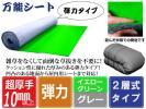 弾?超厚手 雑草防止 防草シート(黄緑×グレー)200cm×4m
