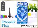 新品 iPhone6 Plus ケース カバー かわいい おしゃれ 激安 柄B