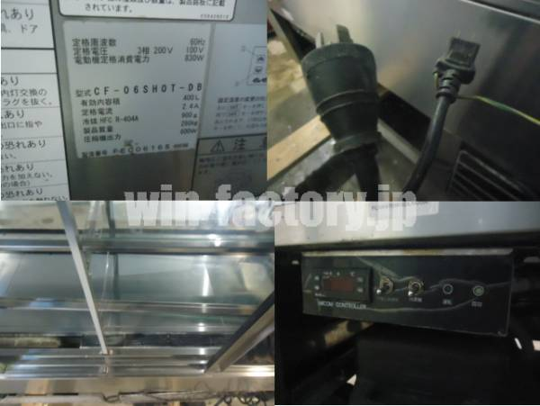 DAIWA(大和冷機)対面冷蔵ショーケース(ガラスショーケース)_画像3