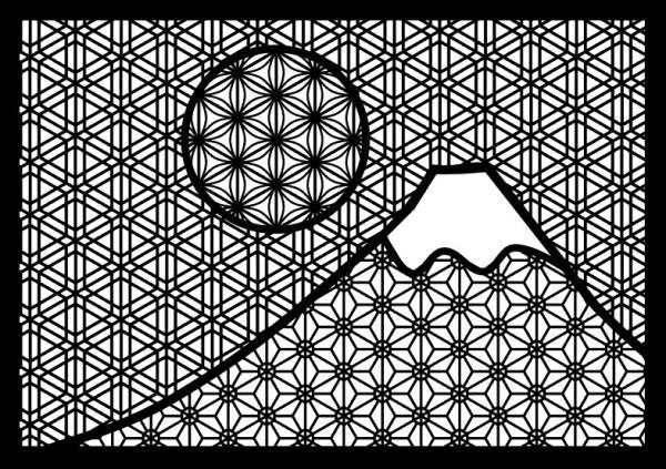 切り絵 組子シリーズ 六角三種 富士に月