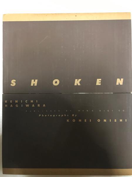 激レア 1978年 美品 SHOKEN 萩原健一 写真集 大西公平 メンズ・ビギ