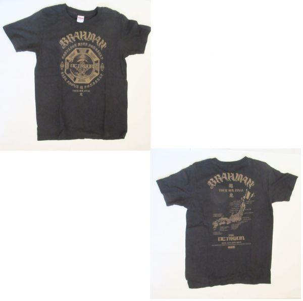 BRAHMAN Tour 相克 Tシャツ (FINAL限定) ブラフマン グッズ