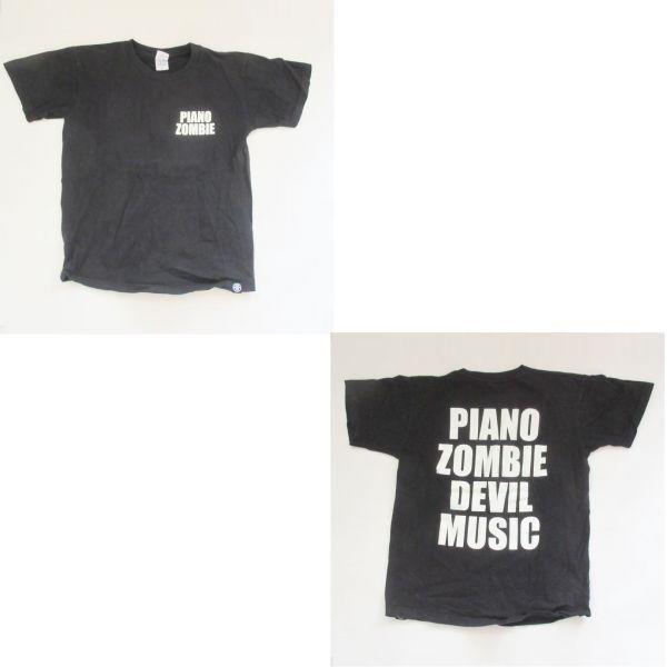 ピアノゾンビ その他 Tシャツ グッズ