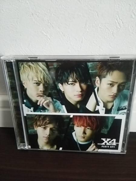 X4 松下優也 Party Up!! 初回限定盤B(CD+DVD)