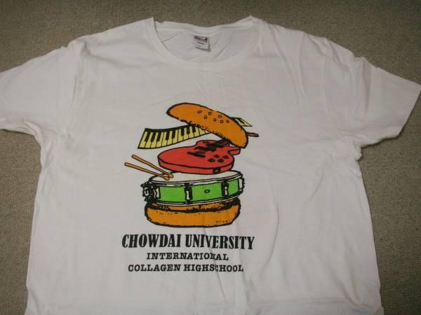 仮面チャウダー CHOWUDAI UNIVERCITY イベントTシャツ チャウ大