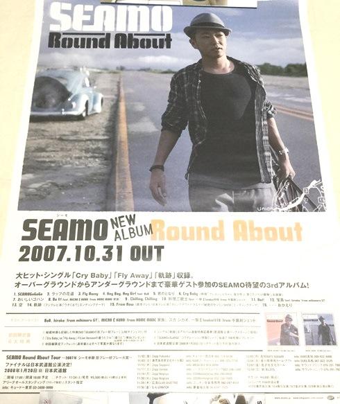 ♪ SEAMO「 Round About 」ポスター