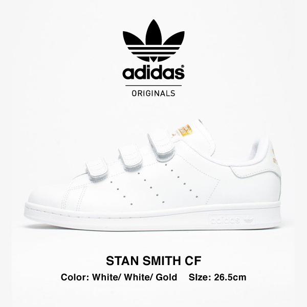 new goods adidas Originals Stansmith gold velcro 26.5cm