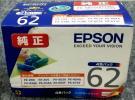 未開封 EPSON エプソン純正 プリンタインク IC4CL62 4色パック