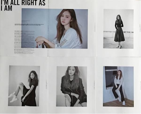 【雑誌切り抜き】 少女時代 ユリ 10ページ