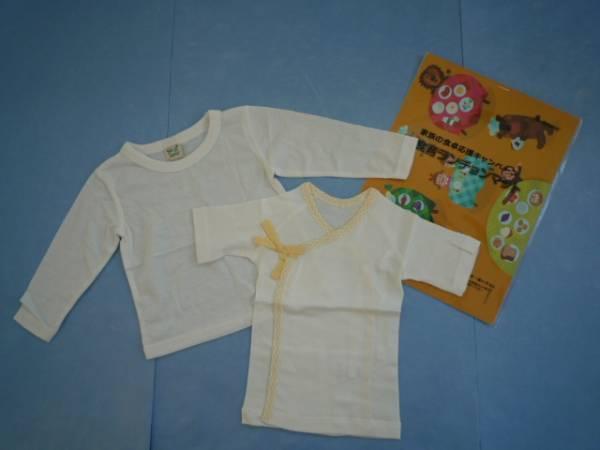 【お買い得!】 ★ 子供用品 3点セット ★ 長袖Tシャツ 肌着 ランチョンマット ベビー キッズ