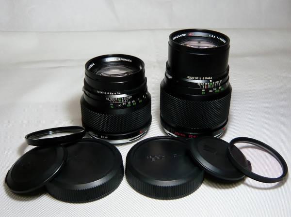BRONICA ETR★ZENZANON MC 150mm F3.5★200mm F4.5★望遠レンズ2本セット