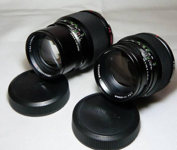 BRONICA ETR★ZENZANON MC 150mm F3.5★200mm F4.5★望遠レンズ2本セット_画像3