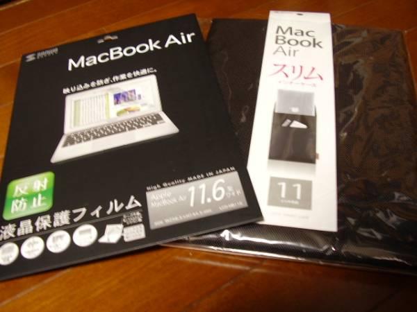 ★MacBook Air 11 Mid 2013 i7 1.7GHz 8GB 512GB 新品未開封_画像3