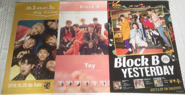 BlockB B2告知ポスター3枚新品筒代込☆myZoneToyYESTERDAYブロックビー ライブグッズの画像