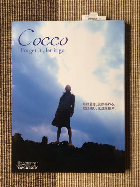 【送料込】新品 Cocco―Forget it,let it go SWITCH SPECIAL ISSUE 雑誌