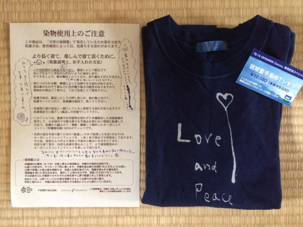 【送料込】Cocco 琉球藍手染めTシャツ「8.15 OKINAWA」写真展会場 限定販売