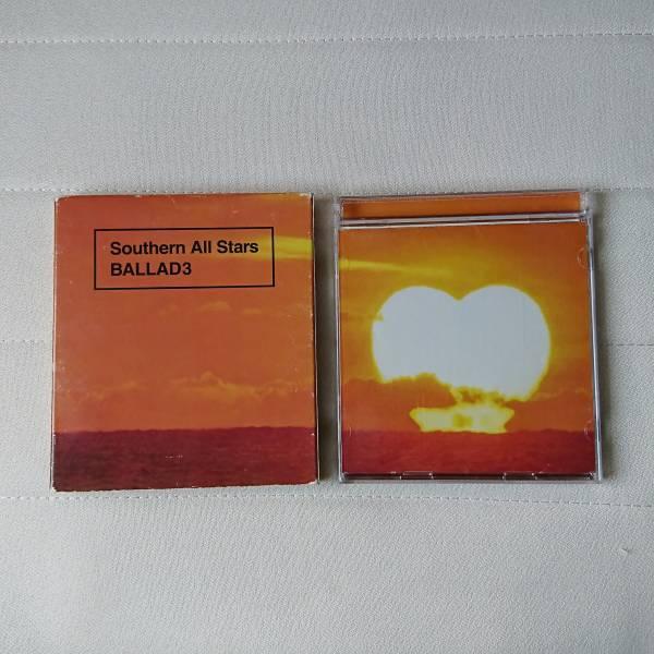 サザンオールスターズ『バラッド3~the album of LOVE~』