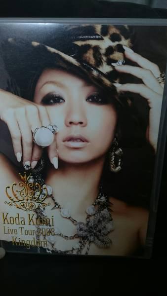 【送料無料!】倖田來未 Live DVD Kingdom 2008 ライブグッズの画像