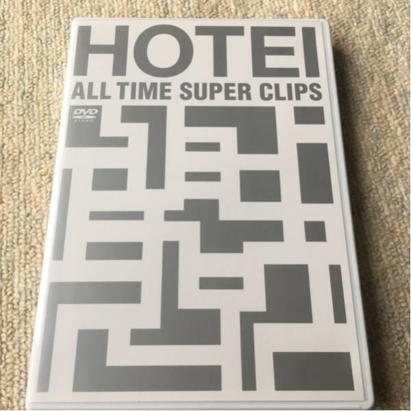 布袋寅泰 HOTEI ALL TIME SUPER CLIPS ライブグッズの画像