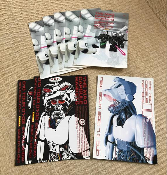 THE MAD CAPSULE MARKETS 非売品チラシセット 3種類 合計8枚 マッドカプセル AA= WAGDUG CD DVD アルバム シングル メディコムトイ