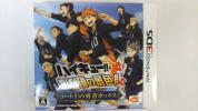 【中古】3DSソフト「ハイキュー!!繋げ!頂きの景色!!」コート上の勇者ボックス