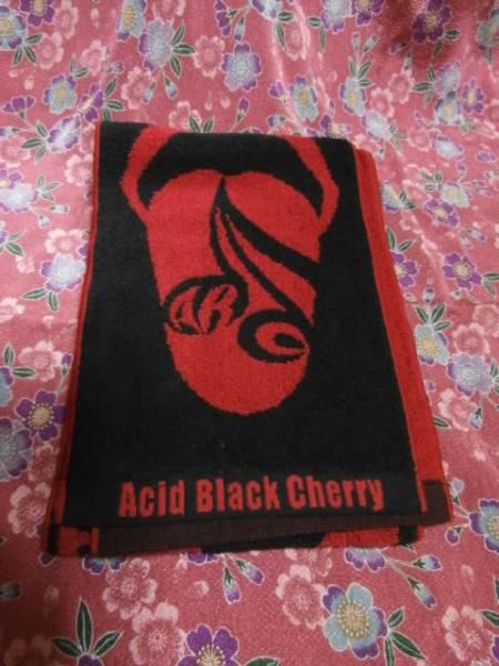 【Acid Black Cherry/マフラータオル 5-25】