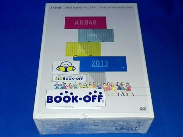 AKB48 2013 真夏のドームツアー~まだまだ、やらなきゃいけないことがある~スペシャルBOX ライブ・総選挙グッズの画像