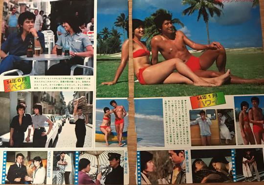 昭和54年頃の週刊誌 切り抜きカラー5頁 山口百恵 三浦友和 ハワイ セブ島 スペイン グッズの画像